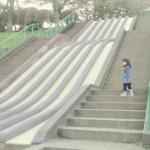 悠久山公園②